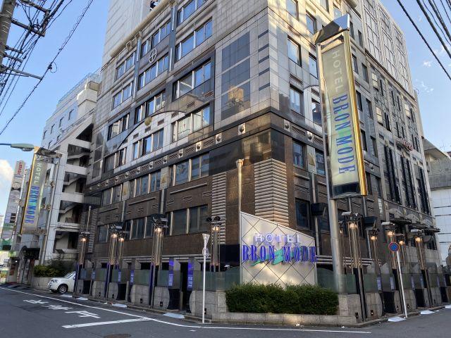 ブロンモード 新宿