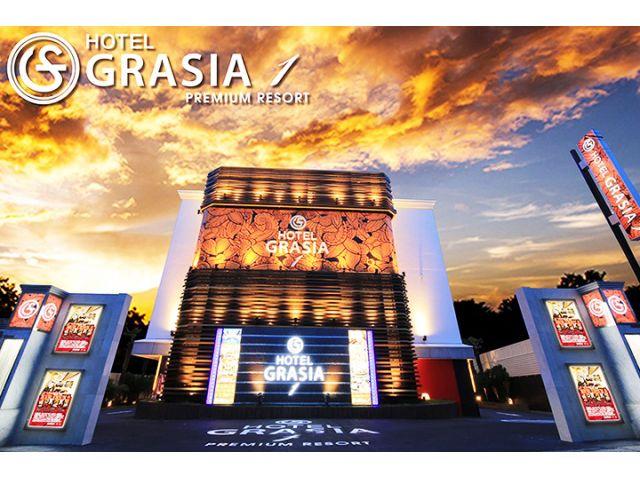 HOTEL GRASIA 1 PREMIUM RESORT