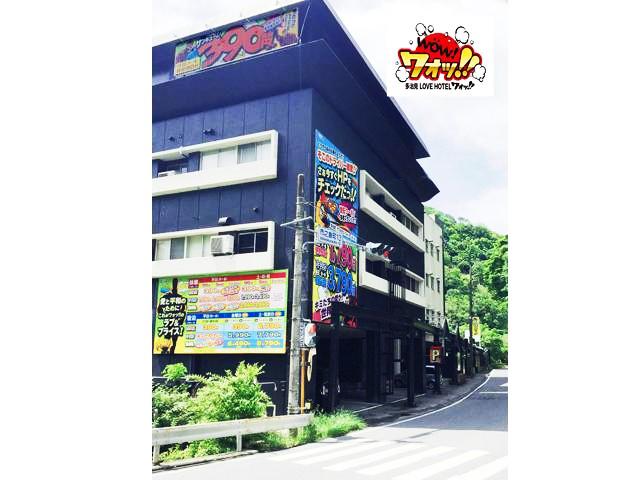 多治見 LOVE HOTEL ワォッ!!