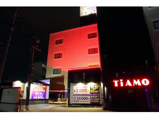 HOTEL TiAMO(ホテル ティアモ)