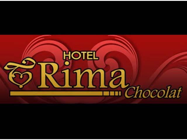 HOTEL Rima Chocolat(ホテル リマ ショコラ)