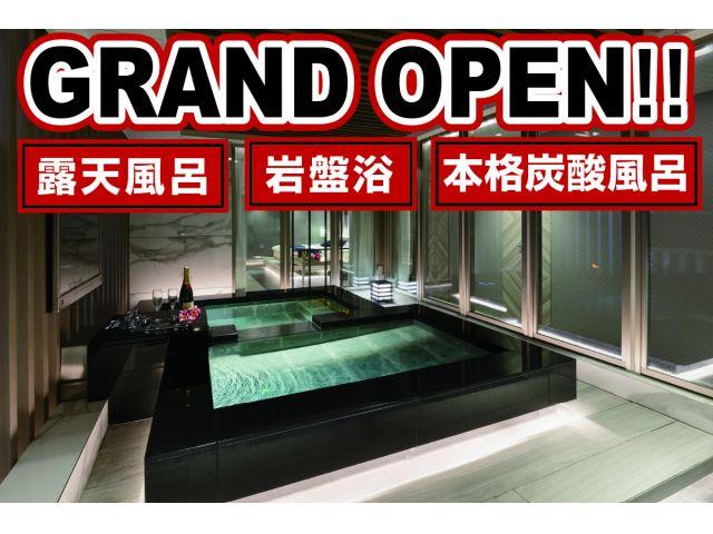 HOTEL LUXE新栄店(ホテル リュクス新栄店)