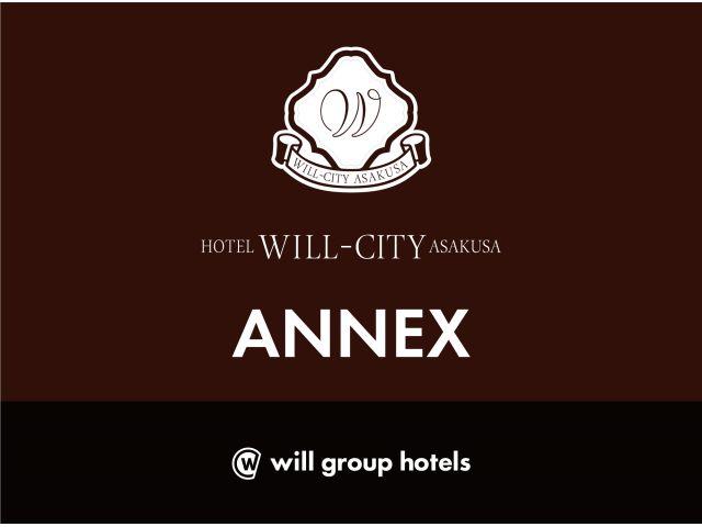 HOTEL WILL CITY 浅草 ANNEX 旧:ホテル 拾壱番館