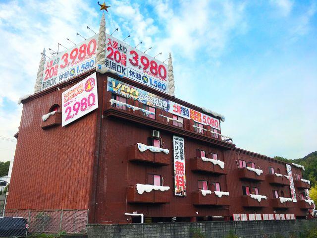 HOTEL PURE(ホテル ピュール)