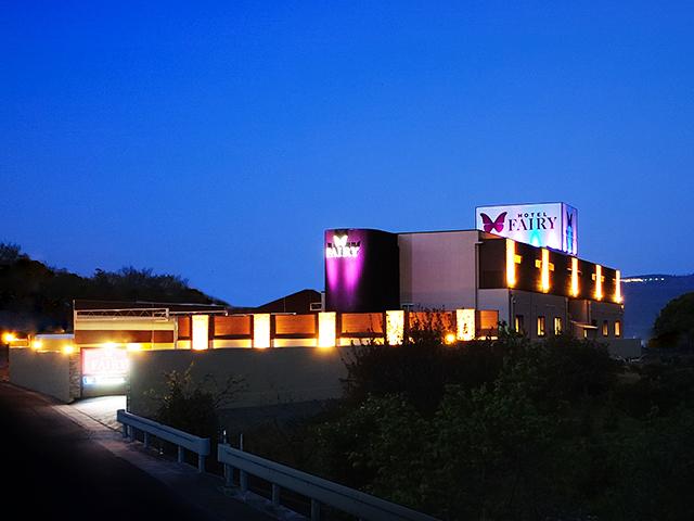 ホテル  フェアリー