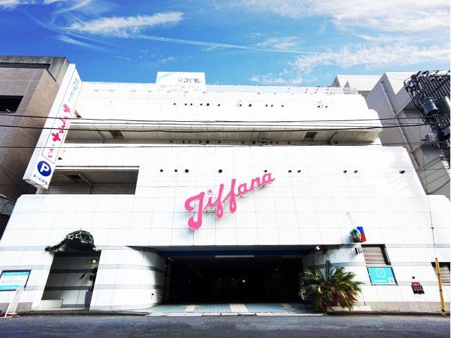 ホテル ティファナ・イン