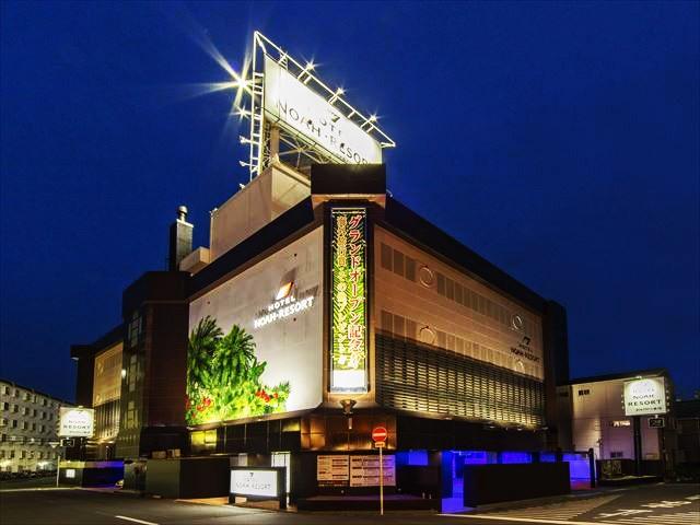 ホテルNOAH・RESORT桜ノ宮(旧名NOAHWHITE)