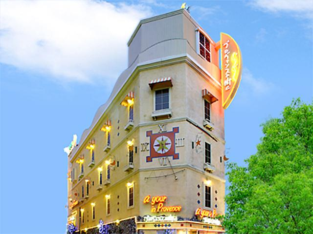 ホテル プロヴァンスの街に 桜ノ宮店
