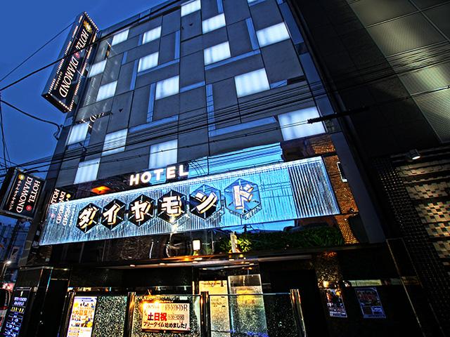 HOTEL DIAMOND(ダイヤモンド)