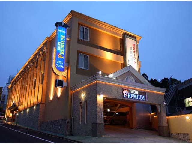 ホテル アイアンプレミアム 六甲