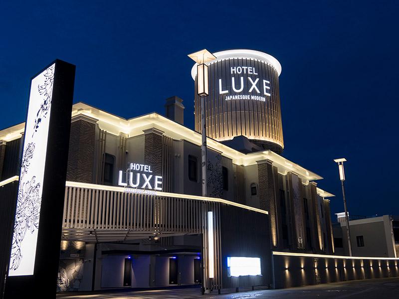 HOTEL LUXE一宮店(ホテル リュクス一宮店)