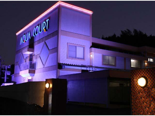ホテル アクアコート