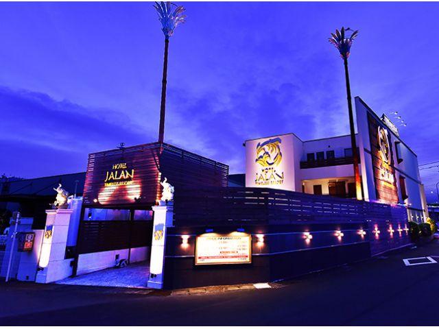HOTEL JALAN(ホテル ジャラン)