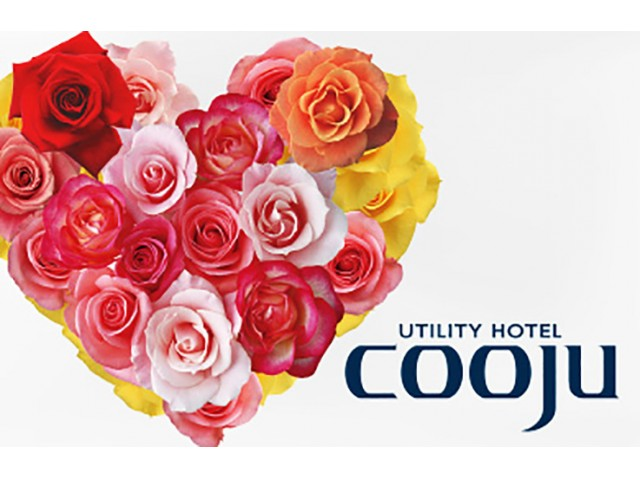 UTILITY HOTEL cooju ( ホテル クージュ )