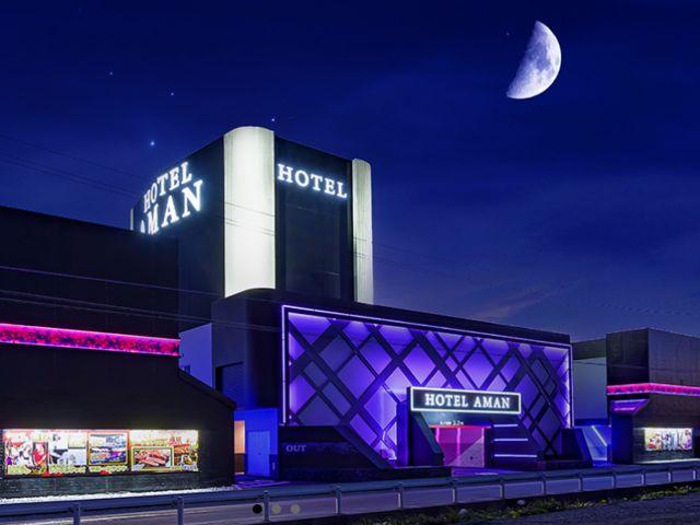 HOTEL Amant(ホテル アマン)