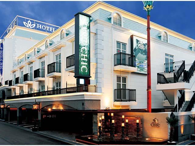 HOTEL CHIC(ホテル シック)外観