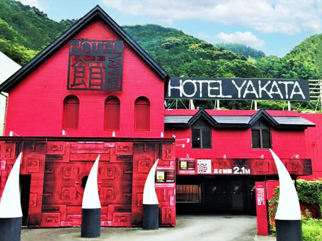 HOTEL 館(ヤカタ)