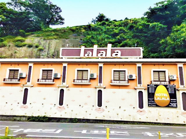 ホテル lalala 丸子店