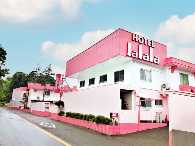 Hotel  lalala 清水店