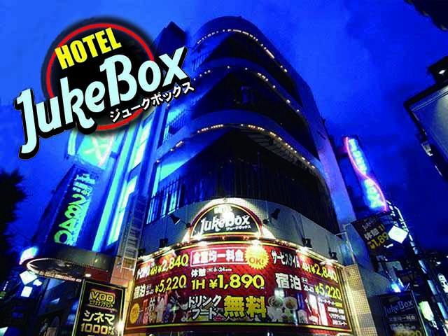HOTEL JUKE BOX(ホテル ジュークボックス)