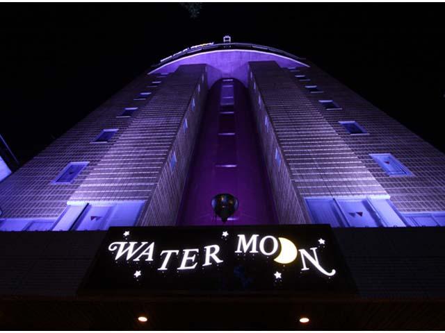 ホテル  ウォータームーン
