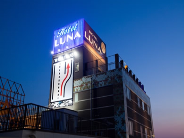 HOTEL LUNA(�z�e�� ���i) [��:���o�[�T�C�h]
