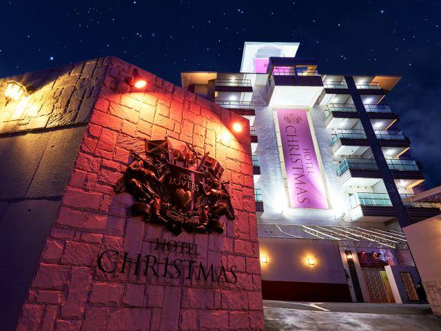沼津 ホテル クリスマス