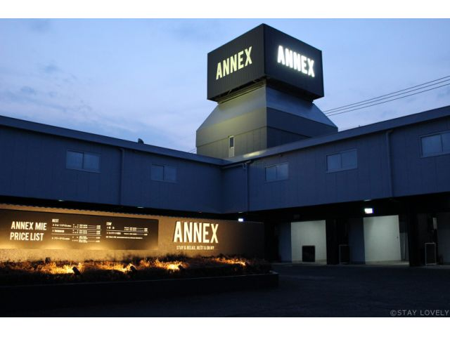 HOTEL ANNEX  MIE(ホテル アネックス ミエ)