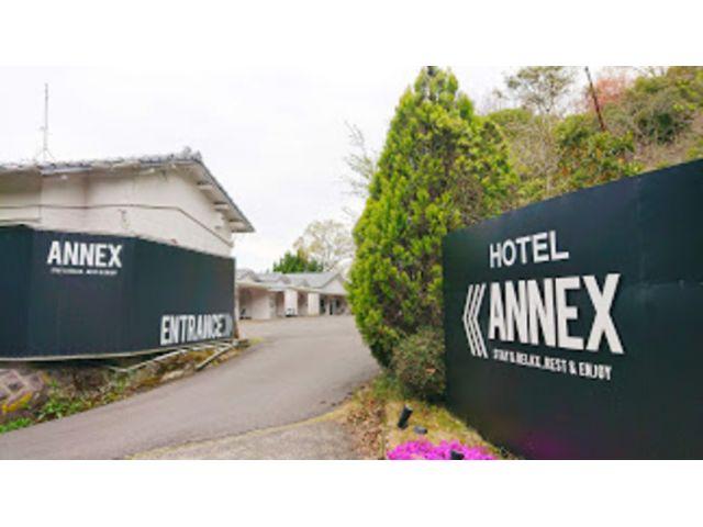 HOTEL ANNEX NOTSU(ホテル アネックス ノツ)