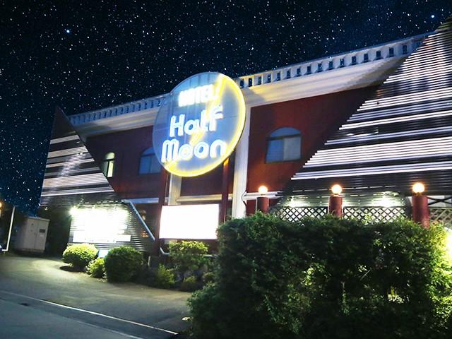 ホテル ハーフムーン