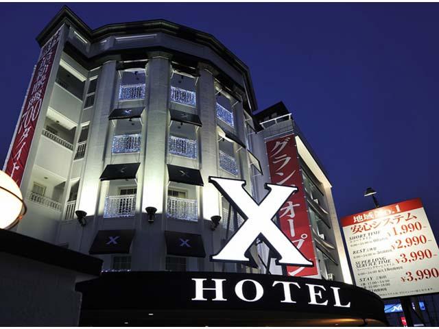 HOTEL X(ホテル エックス)外観