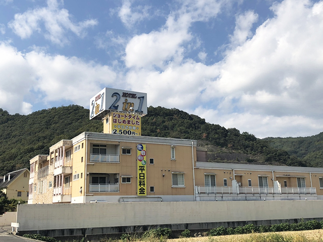 HOTEL TWO in ONE 福山