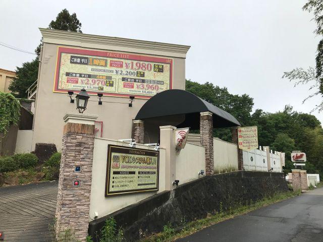 HOTEL Vento di Rokko