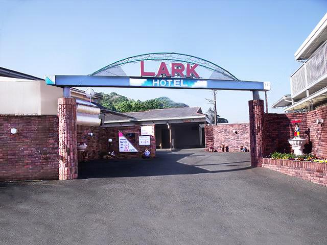 ホテル ラーク