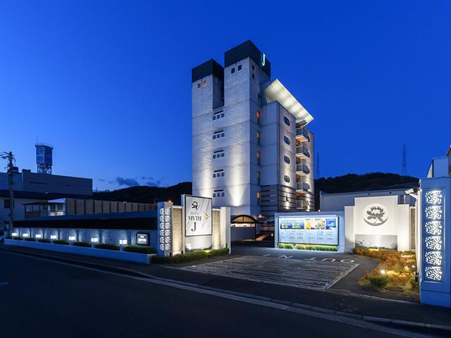 HOTEL MYTH J (ホテル マイス ジェイ)