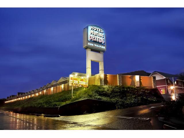 ホテル マリンデイトス