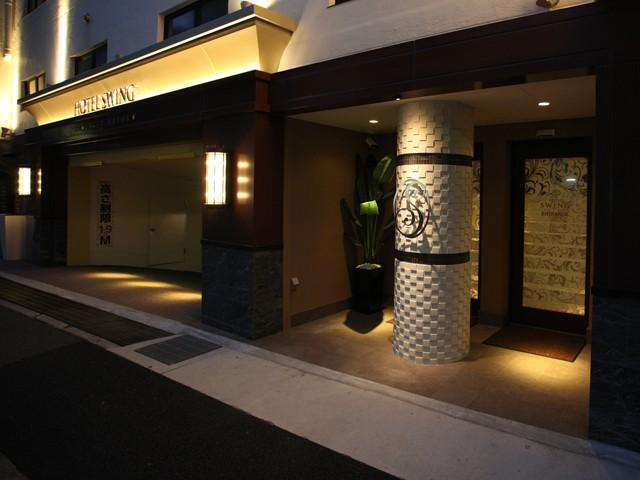 HOTEL SWING(ホテル スウィング)