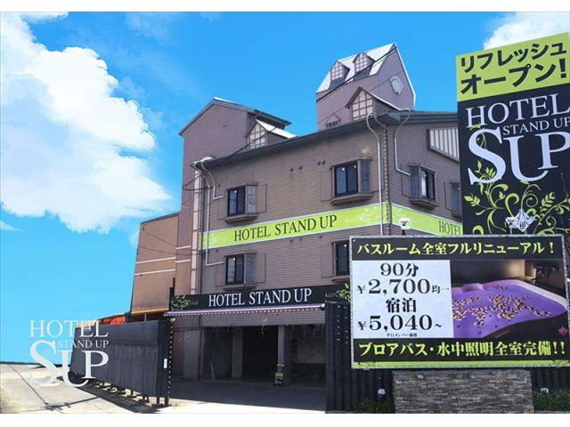 ホテル スタンドアップ【男塾ホテルグループ】外観