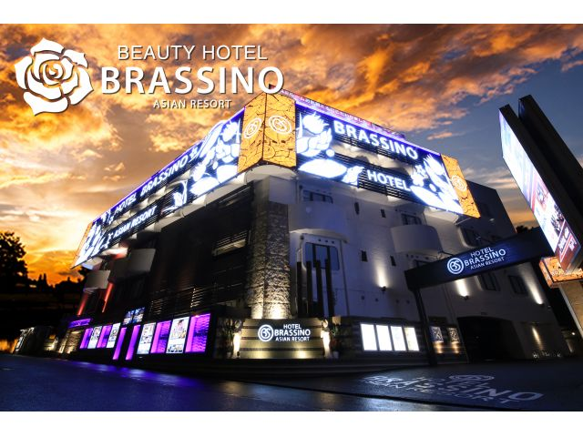 BEAUTY HOTEL BRASSINO(ビューティーホテルブラッシーノ)