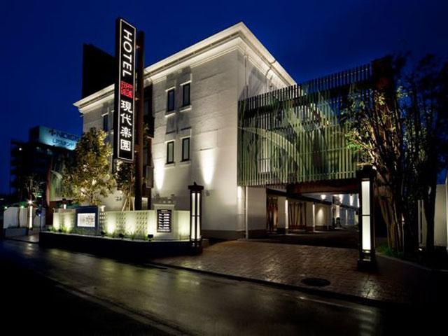 ホテル 現代楽園 町田店