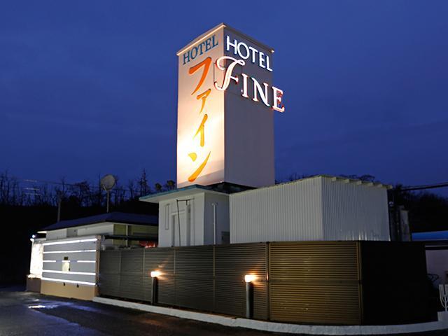ホテル ファイン鳥取砂丘