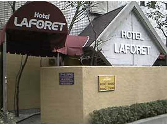 HOTEL LAFORET