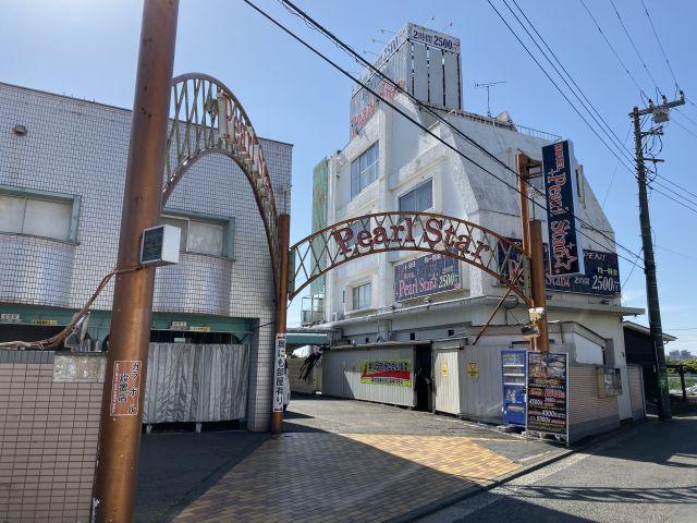 Hotel  Pearl  Star ( ホテル パールスター )