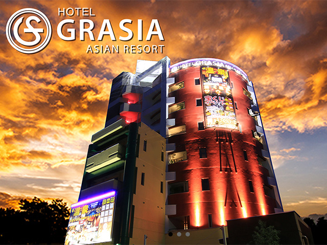 HOTEL GRASIA ASIAN RESORT 渋川