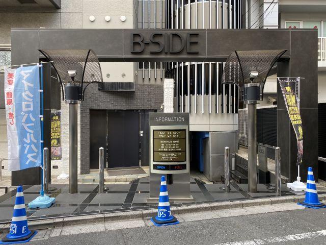 HOTEL B-SIDE