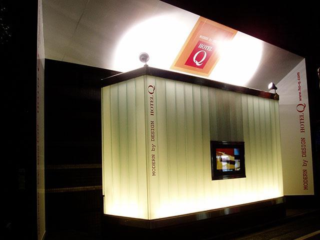 MODERN by DESIGN HOTEL Q(モダン バイ デザイン ホテル キュー)