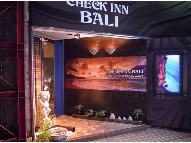 HOTEL CHECK INN BALI(ホテル チェック イン バリ)