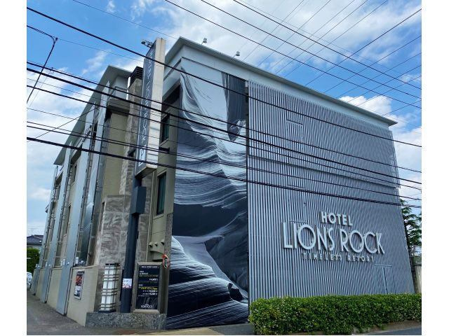 HOTEL  LIONS ROCK(ライオンズロック)