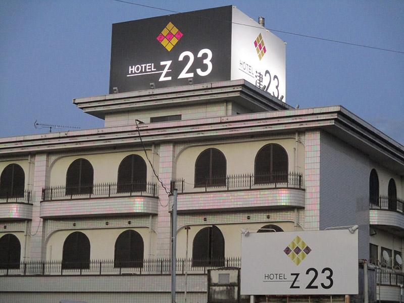 HOTEL z23
