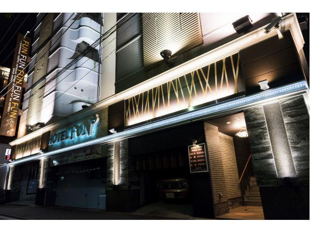 ホテル ファンファンファンキングダム
